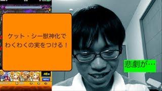 チャンネル登録はこちら→https://www.youtube.com/channel/UC3EijuPMo3D...