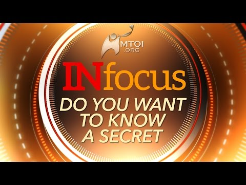 INFOCUS - Do You Want to Know a Secret?