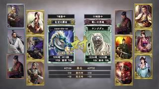 vs キングダムさん 三國志12 対戦版 https://store.playstation.com/#!/...