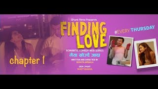 Finding Love   Chapter 1