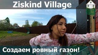 видео Как выровнять земельный участок своими руками