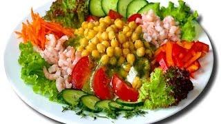 Салат из креветок с кукурузой
