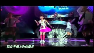 王心凌-愛你 (夢幻遊園地演唱會)