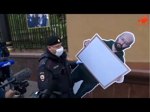 На протесте у ГУВД Москвы задержали «картонного» Илью Азара