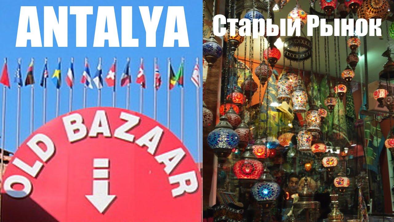 В черногорию можно беспошлинно ввезти и вывезти 200 сигарет или 50 сигар, литр. Что купить. Основные центры шопинга в черногории находятся в подгорице и баре. Здесь большой выбор одежды и обуви, аксессуаров.