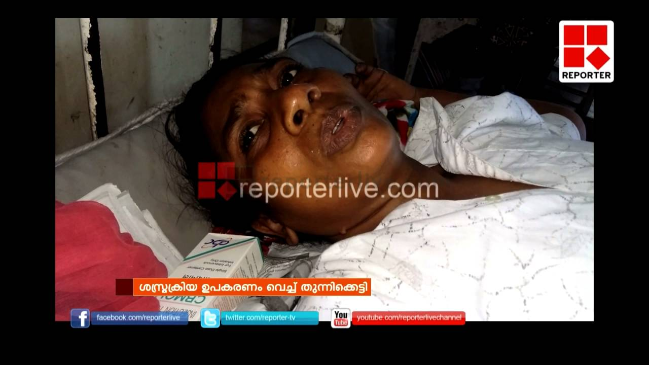 Medical negligence reported in Taluk Hospital, TVPM
