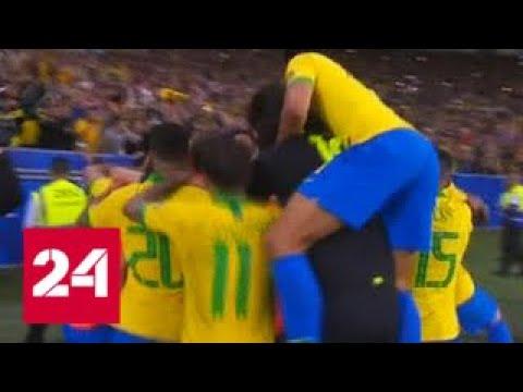 Футболисты Бразилии выиграли домашний Кубок Америки - Россия 24