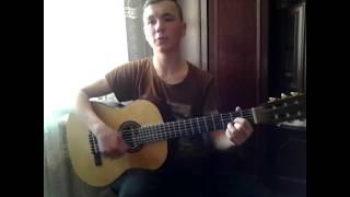 Песня Кузи - Здравствуй, универ (cover)