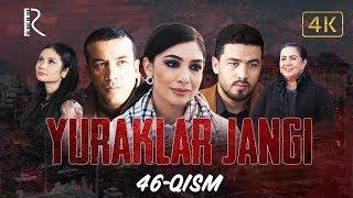Yuraklar jangi (o'zbek serial) | Юраклар жанги (узбек сериал) 46-qism
