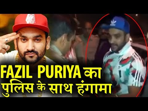 Famous Singer Fazil puriya Drama with...