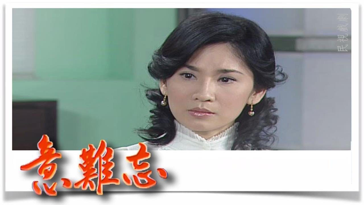 Download 意難忘 EP654
