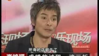 [2008-10-12]李铭顺求婚过程一波三折