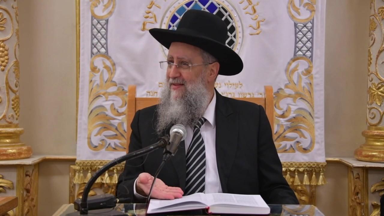 הרב דוד יוסף בעל הלכה ברורה שיעור הלכות 4 פרשיות בבית מדרש יחוה דעת