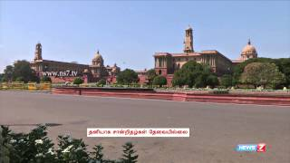 Disabled persons to get universal ID cards from December | India | News7 Tamil