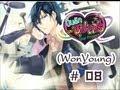 Star Project (WonYoung) # 08 : ฉากหวานอยู่ไหน ชั้นต้องการฉากหวาน!!
