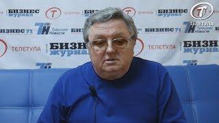 Тульский эксперт: впервые в истории Россия обогнала Великобританию по продажам оружия