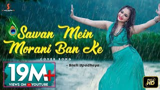Sawan Mein Morni - Cover Song - Sneh Upadhaya (Hello Kon)