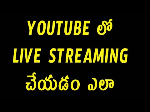 How do youtube live || Telugu Tech Tuts || Youtube live streaming tutorial