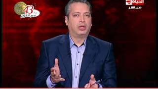 الحياة اليوم - تامر امين عن حالة الصراع بين جمهور الاهلى والزمالك : انسوا كأس العالم والمنتخب المصري