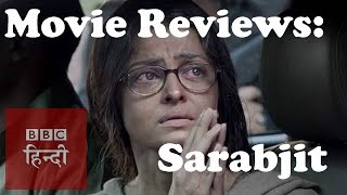 Movie Reviews: Sarabjit (BBC Hindi)