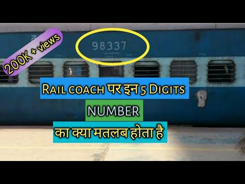 Indian Railways Signalling system:- What is the Meaning of 5 Digit Number On Coaches