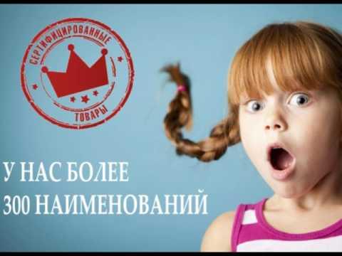 Фабрика детской одежды Амелли