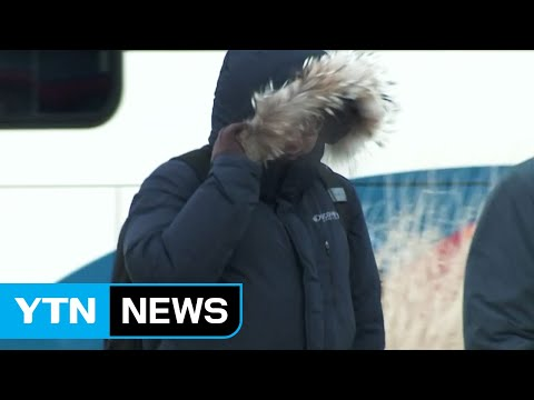 [날씨] 북극발 최강 한파 강타...오늘 서울 -17℃ / YTN