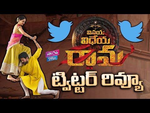 vinaya-vidheya-rama-twitter-review-|-ram-charan,-boyapati-|-twitter-talk-|-yoyo-cine-talkies