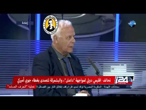 بالفيديو : رئيس شعبة الموساد الإسرائيلي في كردستان يعترف بتدريب جميع قيادات البيشمركة في تل أبيب