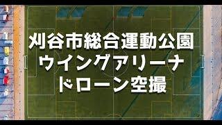デンシケンセツ - I Love 宮ヶ瀬ダム