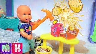 МАКС РАЗБИЛ КОПИЛКУ И ВЫИГРАЛ В ЛОТЕРЕЮ! КАТЯ И МАКС ВЕСЕЛАЯ СЕМЕЙКА Мультики с куклами