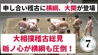 2018年夏場所前に開催された大相撲稽古総見(5/3東京:両国国技館)の申...