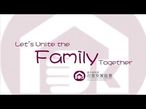 Social and Family Affairs Administration,Ministry of Health and Welfare Publicity film