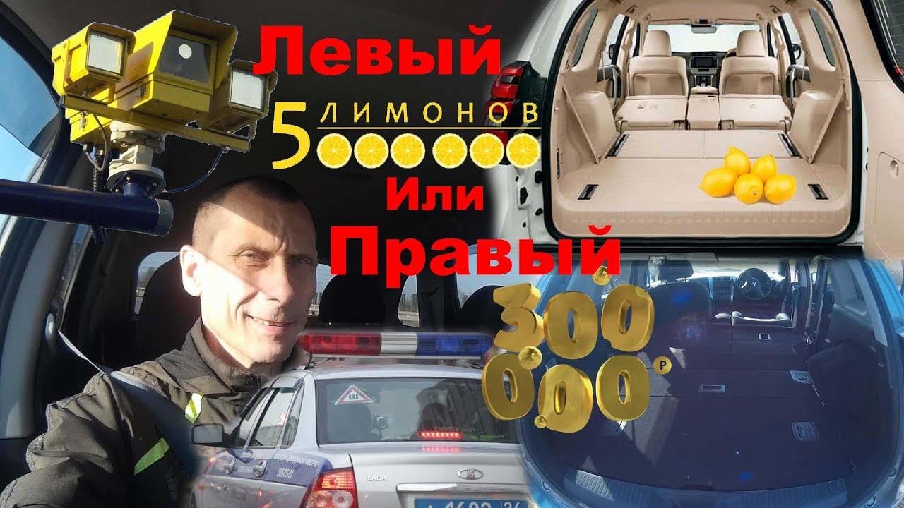 Авто за 300 - 400 тысяч рублей! Toyota WiLL VS 4WD! Автоподбор .