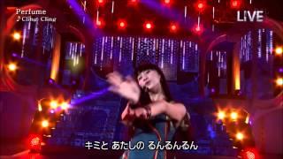 (関連動画) ◇Perfume ♪ Cling Cling/20140720 http://youtu.be/1U3jC...