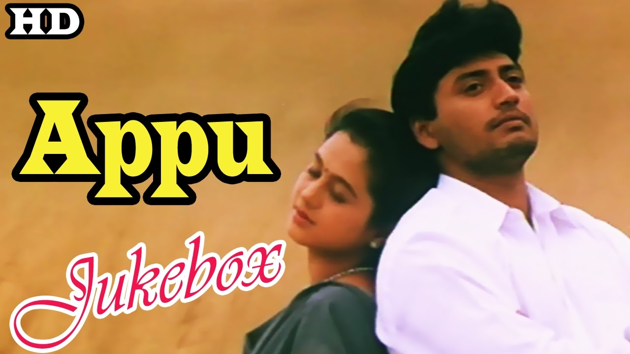 Tamil Movie Song Lyrics