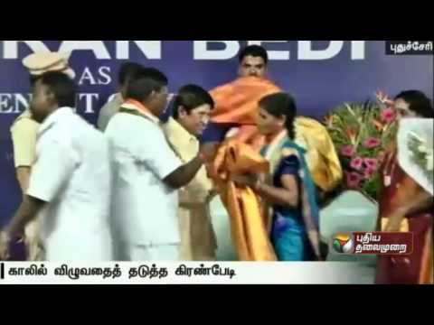 Puducherry Lt. Governor Kiran Bedi Falls on Feet of MLA