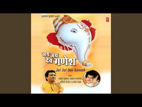 Jai - Jai Dev Ganesh