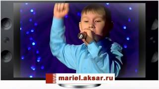 Марийская песня : Чоҥештем