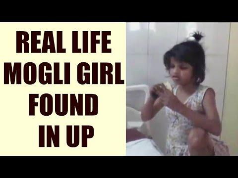 Mowgli in real life : UP girl raised by monkeys, now acts like one | Oneindia News