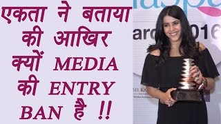 Ekta kapoor reveals why media is banned on her show sets; watch video | filmibeat