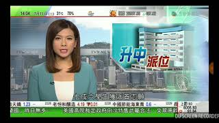 Publication Date: 2017-07-12 | Video Title: 2017中一派位TVB news