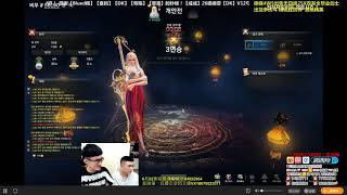 Blade and soul pvp: Warrior (up gold rank with new class)