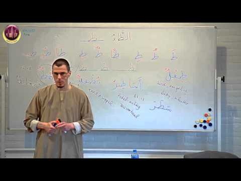 Cursus Arabisch voor Beginners - Les 9 from YouTube · Duration:  1 hour 47 minutes 33 seconds