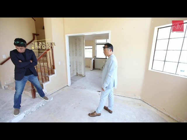 [김원석 부동산] 플리핑 Anaheim, Part 2 Single House Flipping