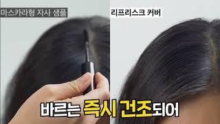 리프리스크커버영상