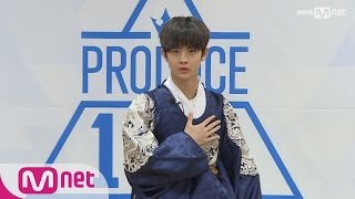 Video PRODUCE 101 season2 C9ㅣ배진영ㅣ붐바스틱 박보검(?) @자기소개_1분 PR 161212 EP.0 download MP3, 3GP, MP4, WEBM, AVI, FLV Januari 2018
