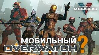 Modern Combat Versus - Мобильный Overwatch? (ios) #1
