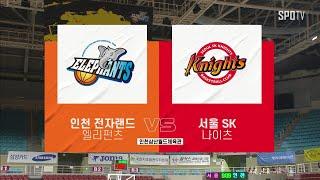 [KBL] 인천 전자랜드 vs 서울 SK H/L (10…