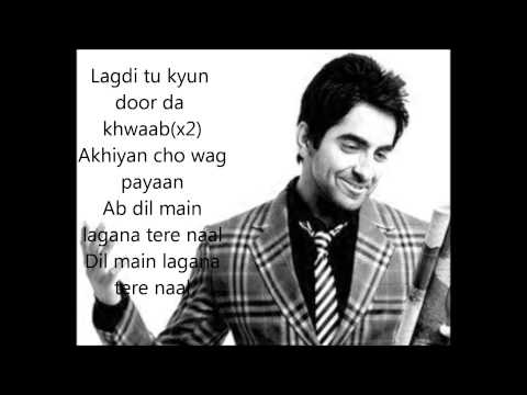 Saadi Galli Aaja (Lyrics)